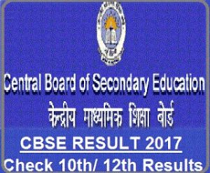 CBSE Result 2017| Check online 10th/ 12th exam result at www.cbseresults.nic.in, cbse 2017, cbse latest result, cbse 2017 results, check cbse 10th results, 12th